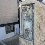 塀の石材補修