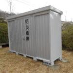 防災倉庫(イナバNXN29S) 奈良市